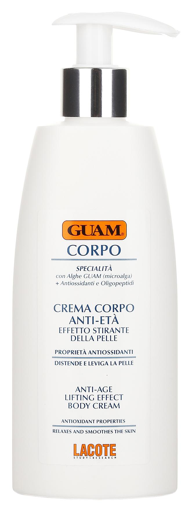 Крем для тела GUAM Здоровая кожа 200 мл