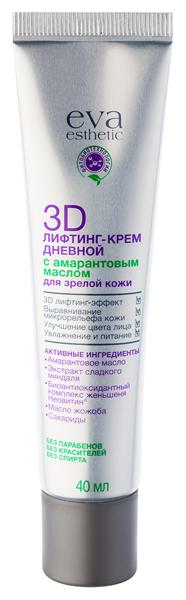 Лифтинг-крем для лица Eva Esthetic 3D дневной с амарантовым маслом, 40 мл фото