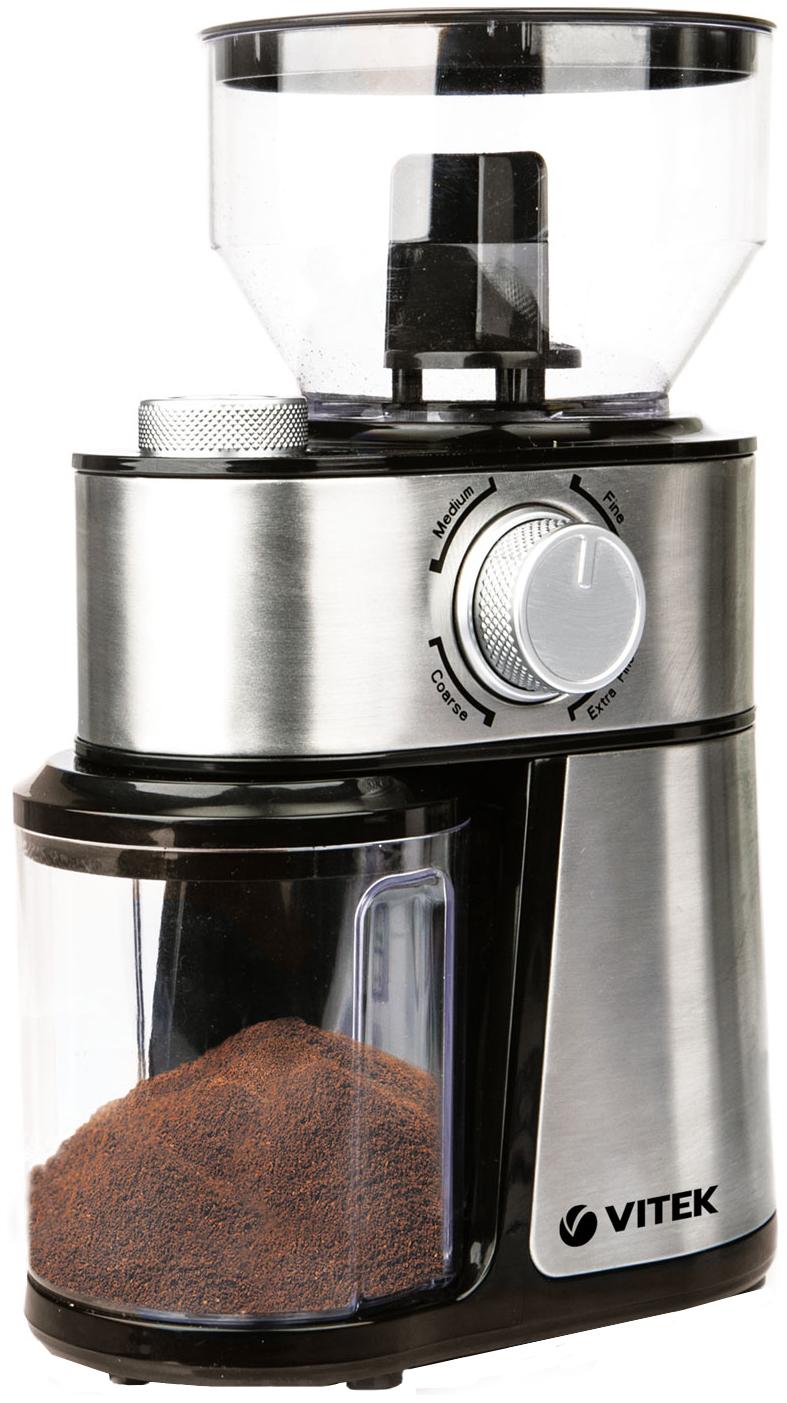 Кофемолка Vitek VT 7125