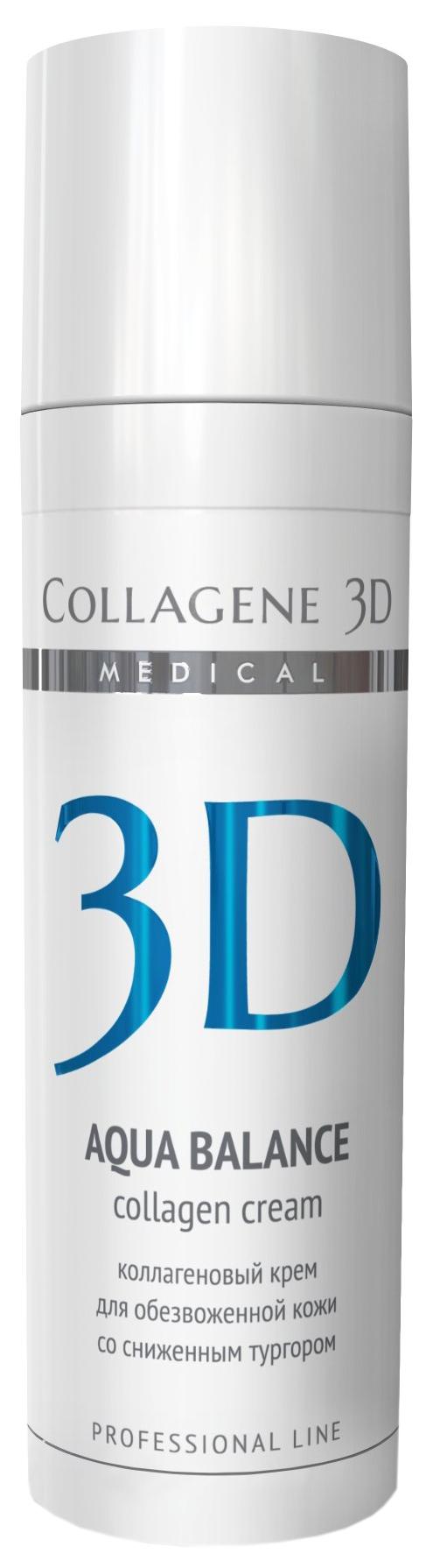 Крем для лица Medical Collagene 3D Aqua Balance 30 мл