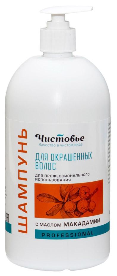 Шампунь Чистовье Для окрашенных волос для профессионального использования