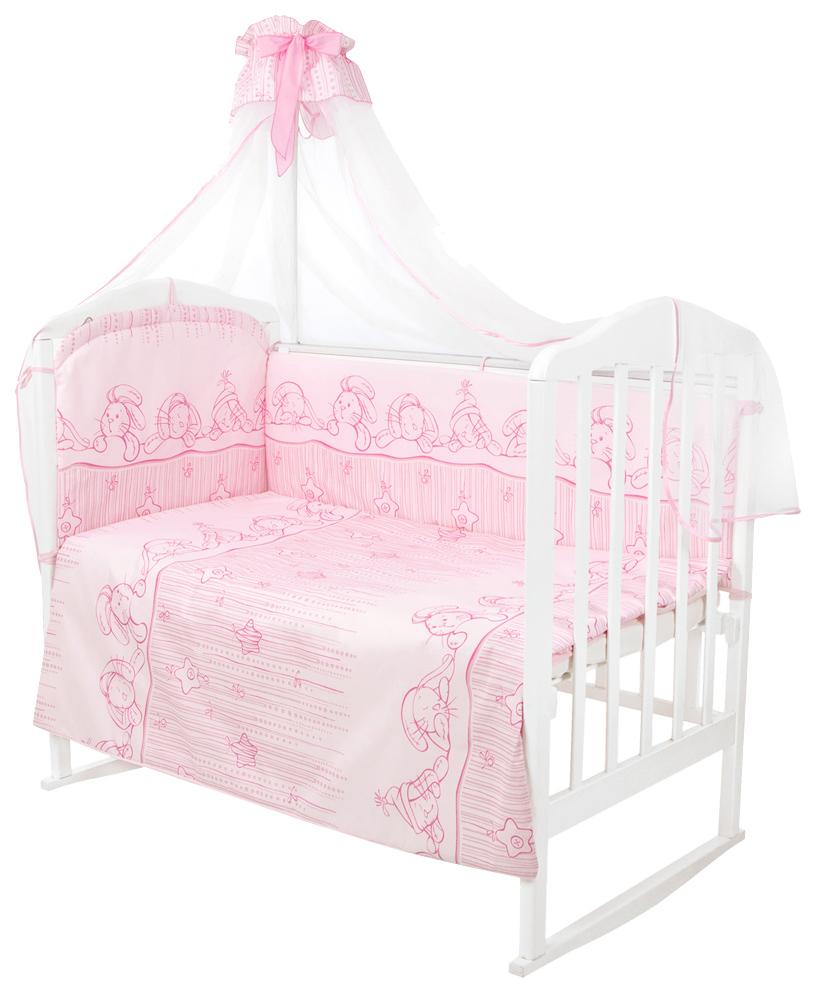ЗОЛОТОЙ ГУСЬ Комплект в кроватку Зая-Зай (цвет: розовый, 7 предметов) 1236