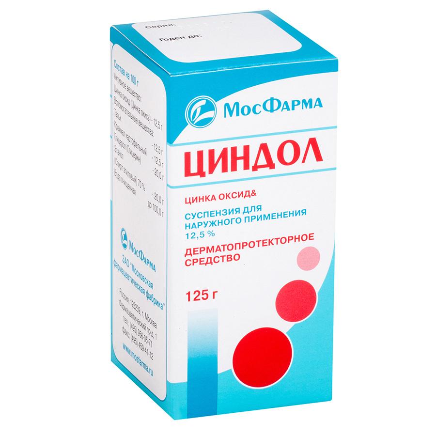 Циндол суспензия 125 г Московская ФФ