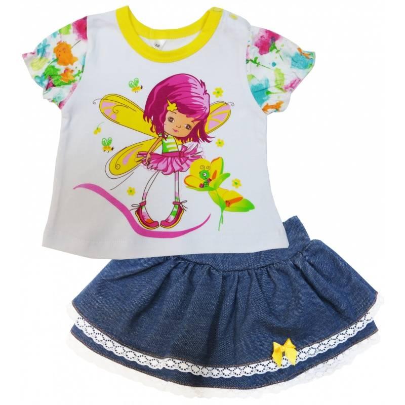Купить Комплект Sonia Kids, цв. темно-синий, 68 р-р, Комплекты для новорожденных
