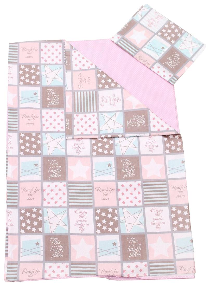 Комплект детского постельного белья AmaroBaby TIME TO SLEEP Пэчворк Розовый