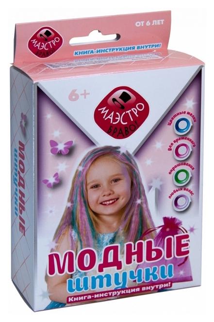 Детская декоративная косметика Маэстро Модные штучки