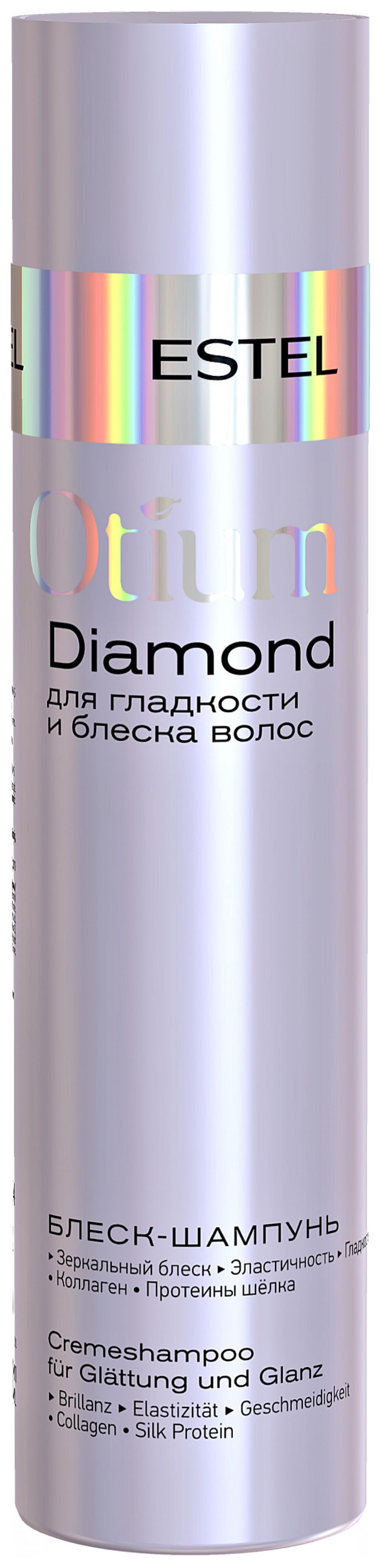 ESTEL DIAMOND SHAMPOO
