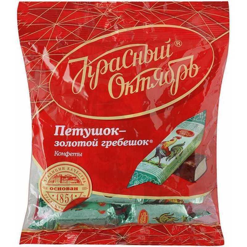 Конфеты Красный Октябрь петушок-золотой гребешок 250 г фото