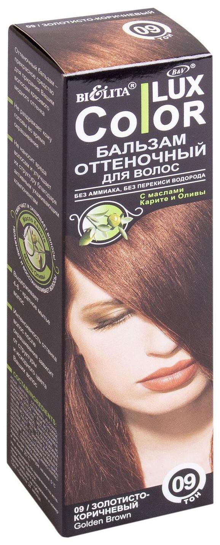 Краска для волос Белита Color Lux 09 Золотисто-коричневый 100 мл