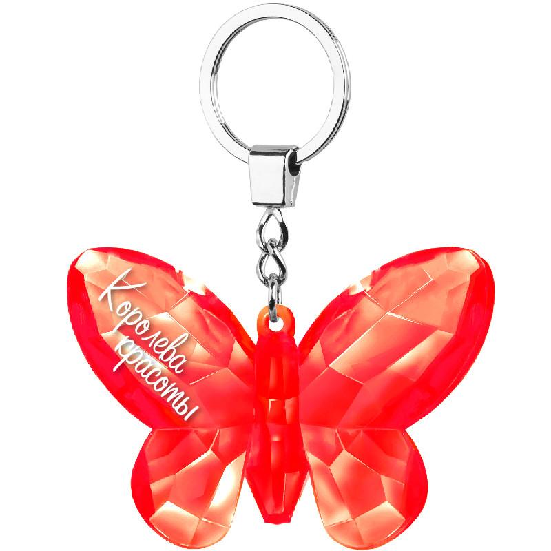 Брелок бабочка (24-Королева красоты) крас,