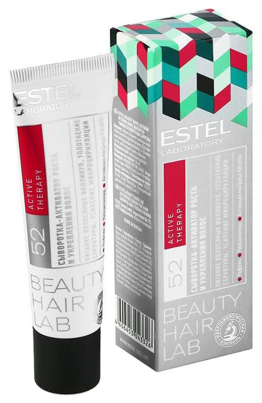 Сыворотка для волос Estel Beauty Hair