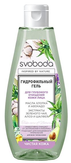 Гель SVOBODA гидрофильный для глубокого очищения кожи