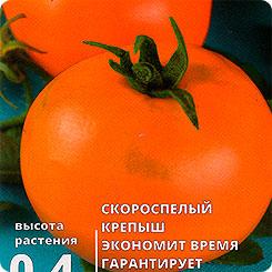 Семена Томат Нижегородский кудяблик, 20 шт, Сибирский
