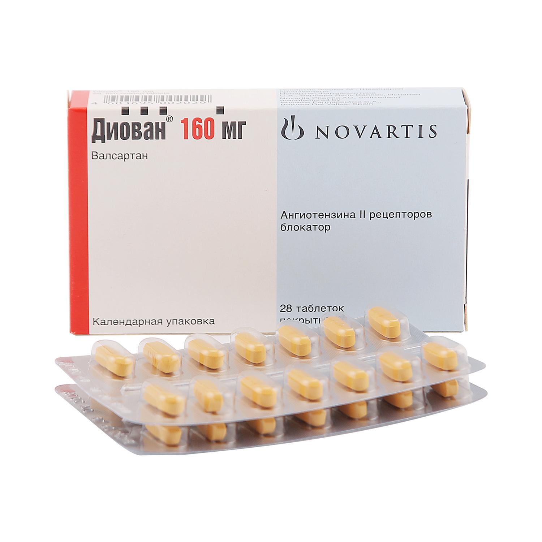 Диован таблетки 160 мг 28 шт.
