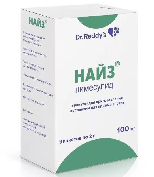 Купить Найз гранулы для суспензии 100 мг 9 шт., Dr. Reddy's Laboratories