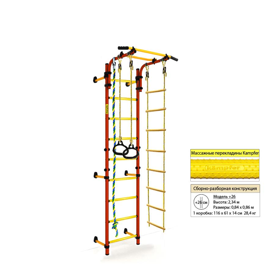 Купить Детский спортивный комплекс ДСК Kampfer Strong Kid Wall 28271,