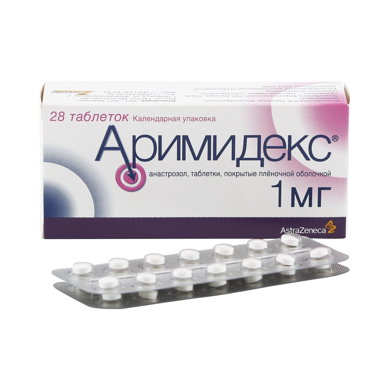 Аримидекс таблетки, покрытые оболочкой 1 мг 28 шт.