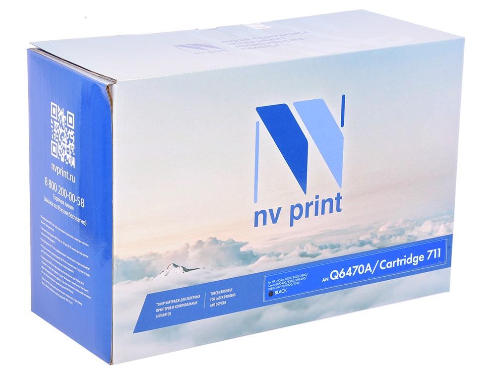 NV PRINT NVPRINT-Q6470A-711BK