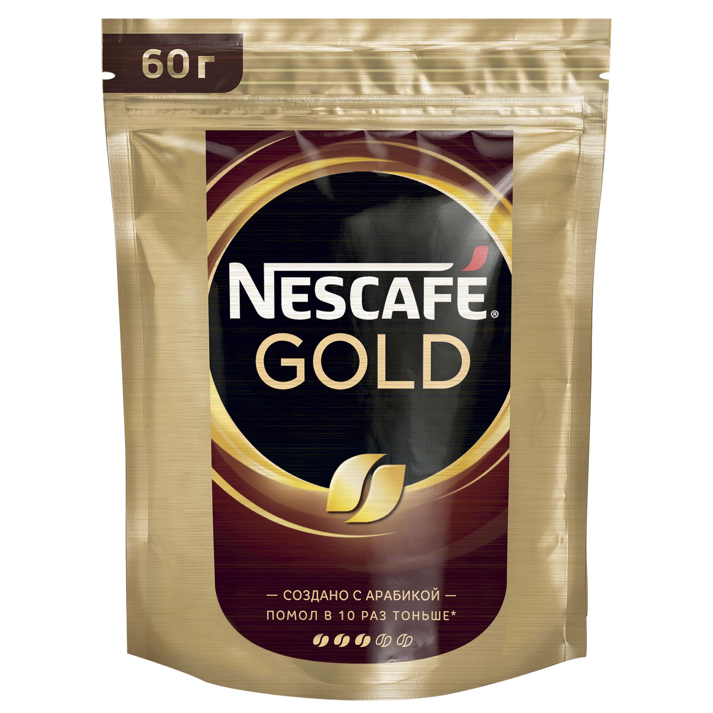 Кофе растворимый Nescafe gold сублимированный пакет 60 г