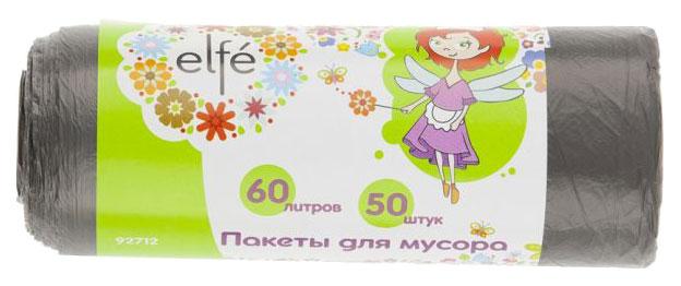 Пакеты для мусора Elfe серые 60