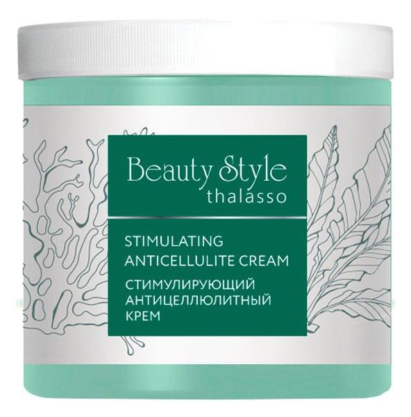 Крем для тела Beauty Style Thalasso Stimulating