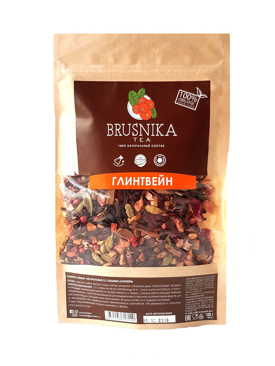 Чай фруктовый со специями Brusnika tea глинтвейн фото