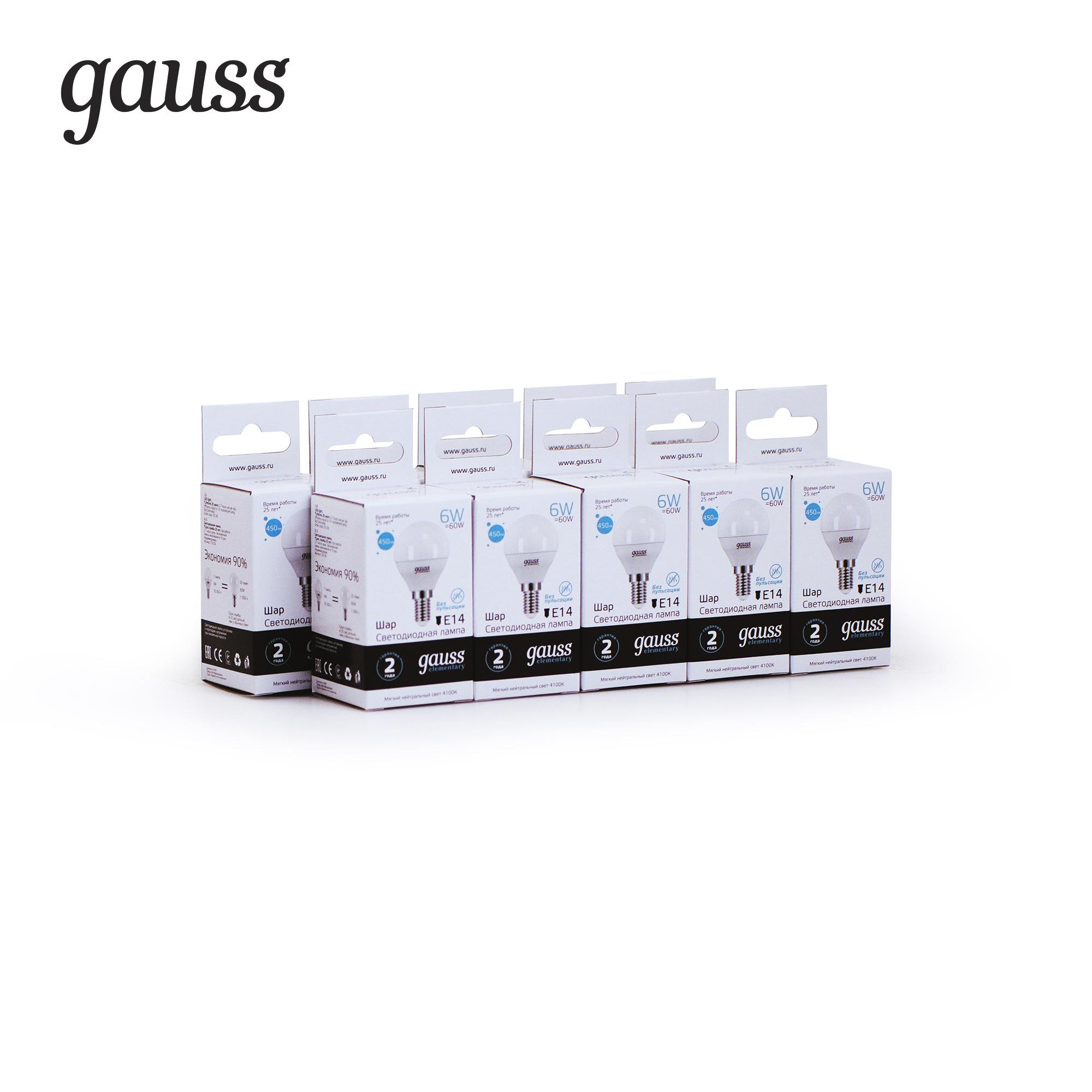 Упаковка ламп 10 штук Gauss LED Elementary Шар 6W E14 450lm 4100K