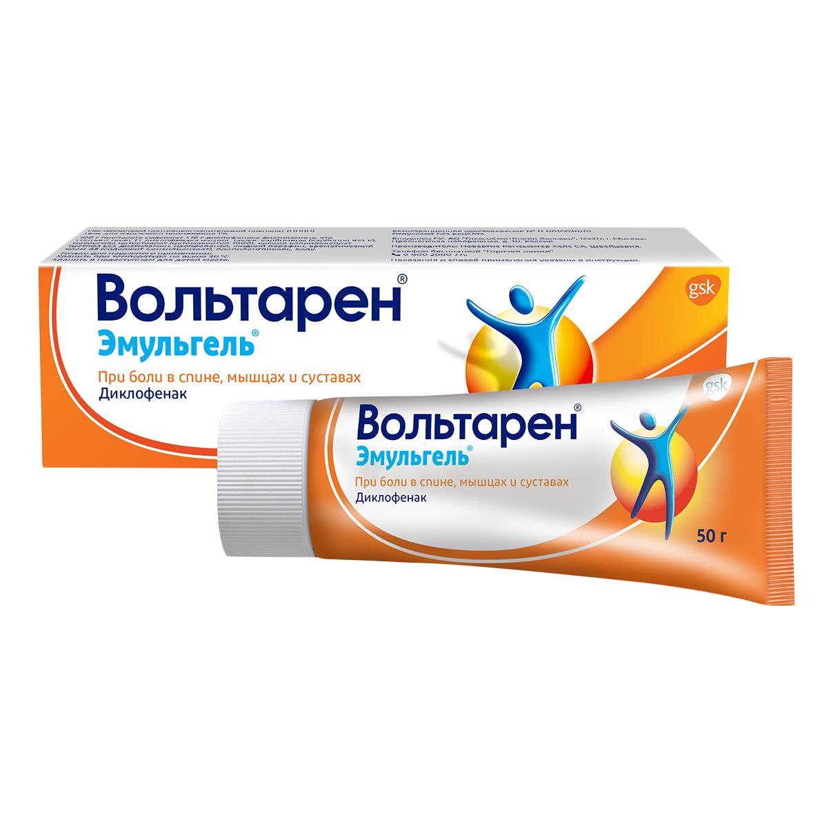 Купить Вольтарен Эмульгель гель 1 % 50 г, Novartis Pharma