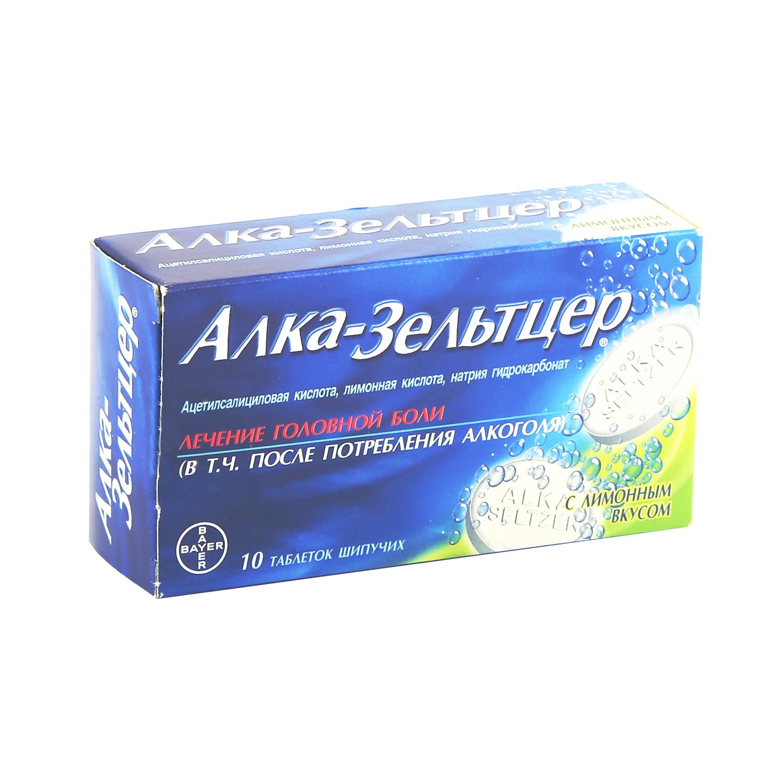 Купить Алка-Зельтцер таблетки шипучие 10 шт., Bayer