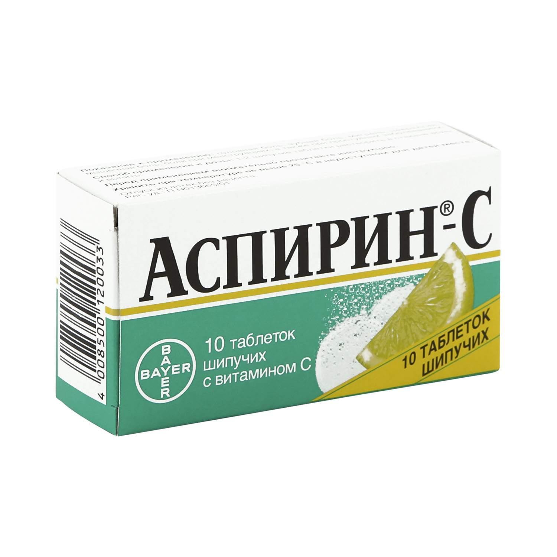 Купить Аспирин-C таблетки шипучие 10 шт., Bayer