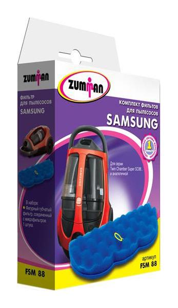 Фильтр для пылесоса Zumman FSM 88