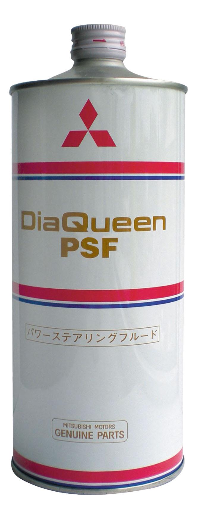 Гидравлическое масло MITSUBISHI 1л 4039645