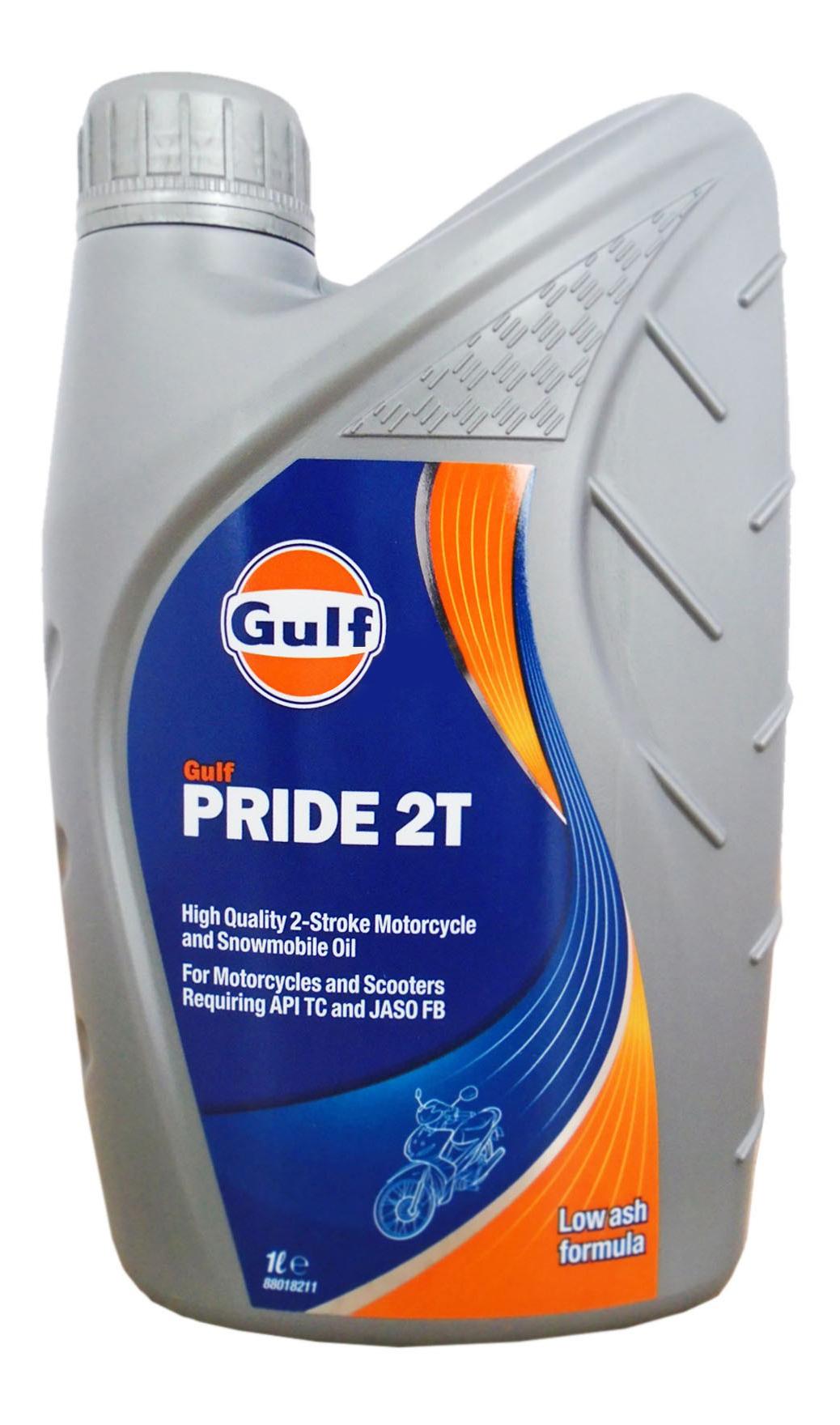 Моторное масло Gulf Pride 2T 10W