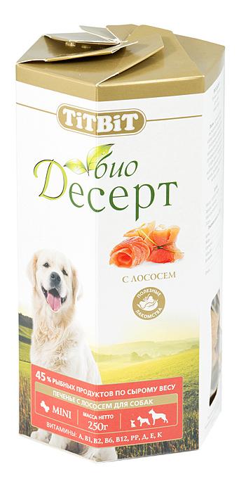 Лакомство для собак TiTBiT био Десерт, Печенье с лососем мини, 250г