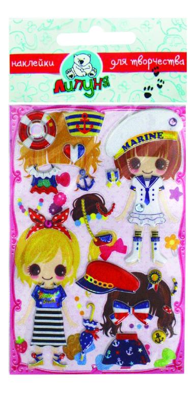 Наклейка декоративная для детской комнаты Липуня Море