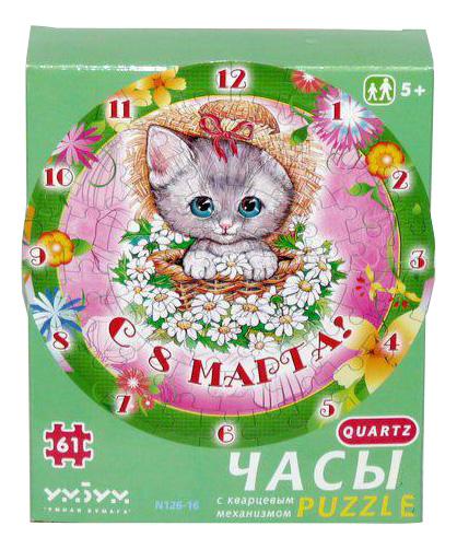 Купить С 8 Марта, котенок, Пазл Умная бумага С 8 Марта, УмБум, Пазлы