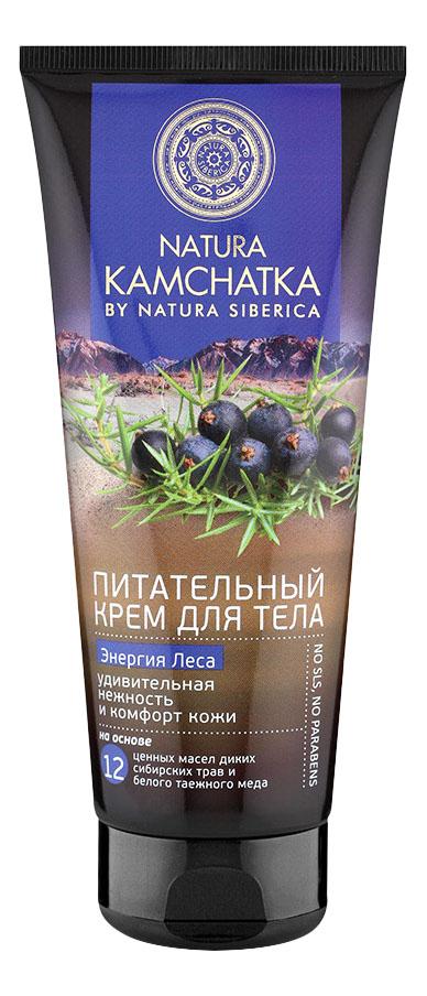 Крем для тела NATURA KAMCHATKA Энергия леса Удивительная нежность и комфорт кожи 200 мл