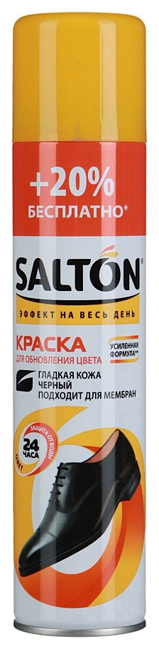 Краска для обуви Salton для гладкой кожи
