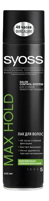 Купить Лак для волос SYOSS Max Hold Максимально сильная фиксация 400 мл, лак для волос Max Hold 2113796/1954820/1809465/2016417