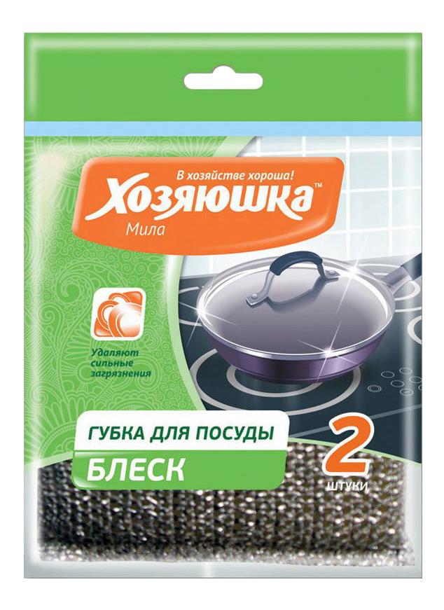 Губка для посуды Губка для посуды Хозяюшка Мила Блеск 2 шт фото
