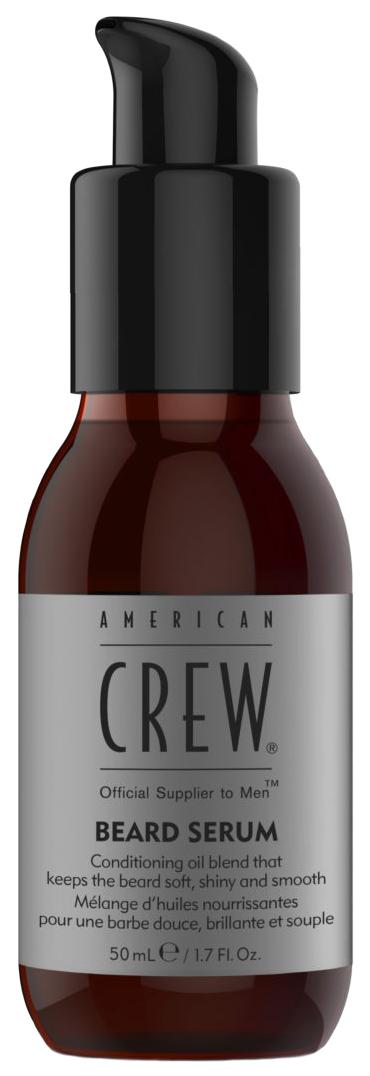 Сыворотка для бороды American Crew Beard Serum