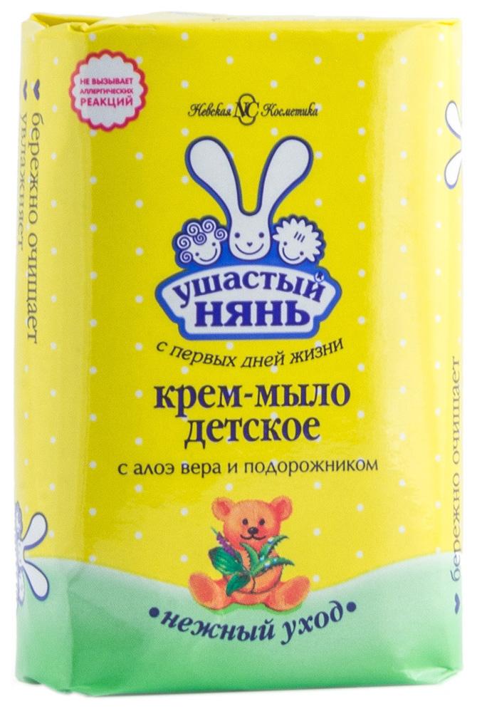 Косметическое мыло Ушастый Нянь Алоэ 90 г