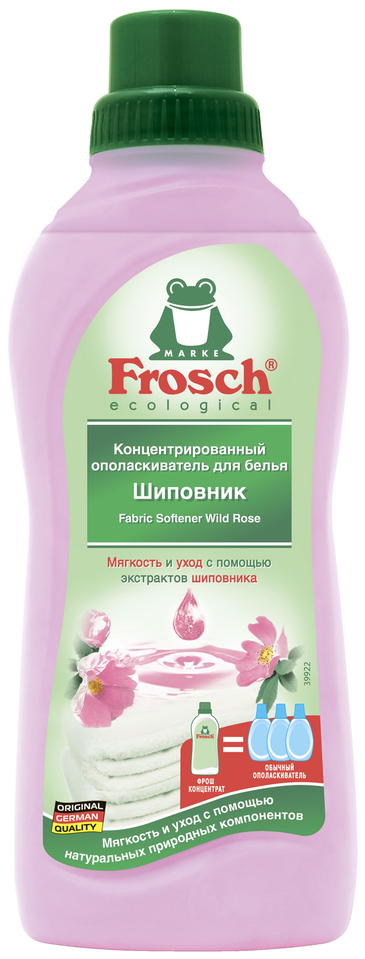 Ополаскиватель для белья Frosch шиповник 750 мл