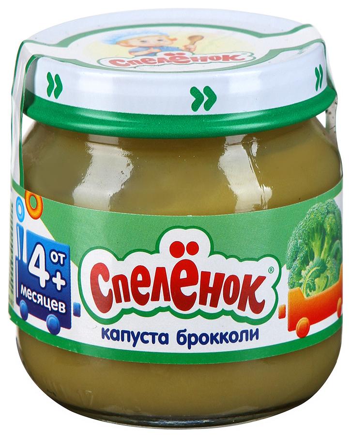 Купить Капуста брокколи 80 г, Пюре овощное Спелёнок Капуста брокколи с 4 месяцев 80 гр, Спеленок, Детское пюре