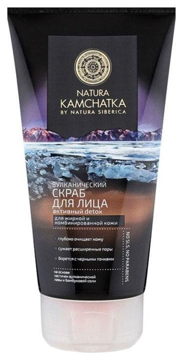 Купить Вулканический скраб для лица Natura Kamchatka by Natura Siberica Активный detox, 150 мл, Вулканический скраб для лица 'Активный detox'