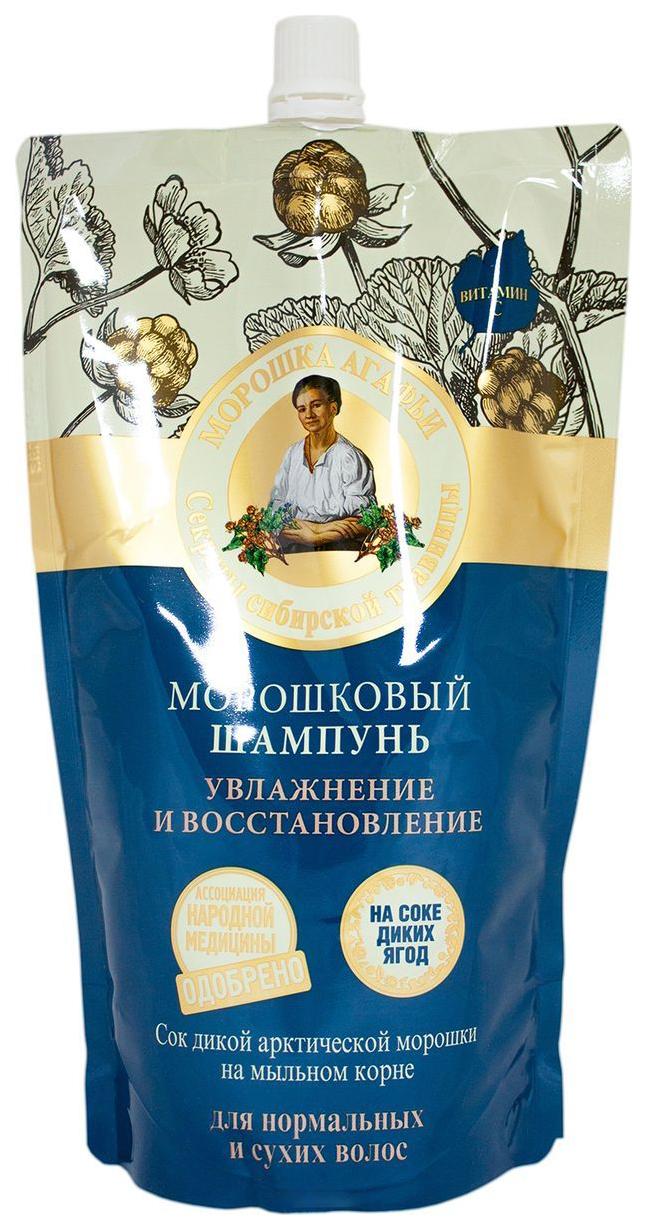 Шампунь Рецепты бабушки Агафьи Морошковый 500 мл