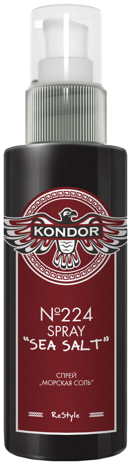 Купить Спрей для волос Kondor №224 Морская соль 100 мл