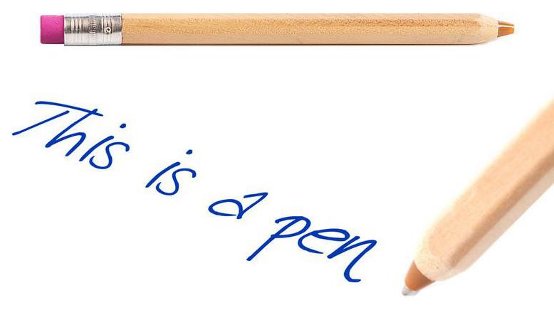 Ручка шариковая Balvi Cache Розовая фото