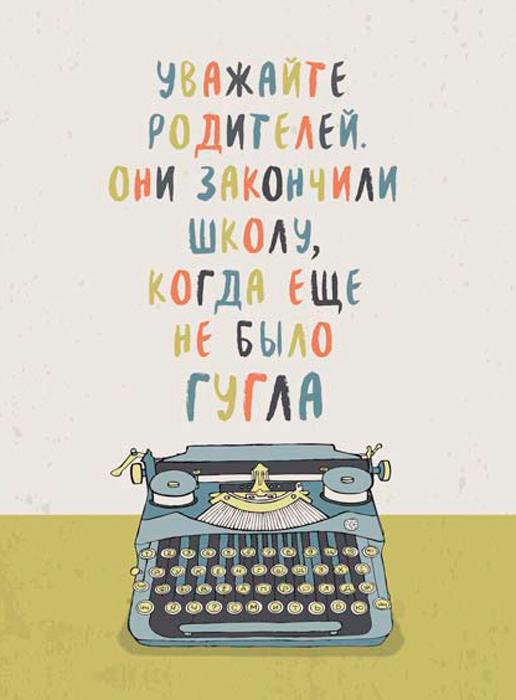 Картина на холсте 50x70 Гугл Ekoramka HE-101-217