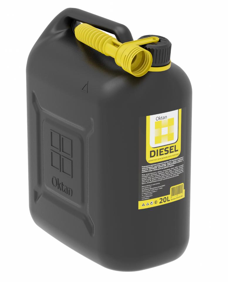 Канистра OKTAN пластик. Diesel черная 20 л 20.01.01.00-4